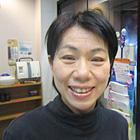 【氏名】後藤 富士子 様 【年齢】48歳