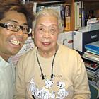 【氏名】日下 ユミ子 様 【年齢】89歳