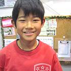 【氏名】大熊 隼乃介 様 【年齢】9歳