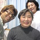 【氏名】上田 絹美 様 【年齢】65歳